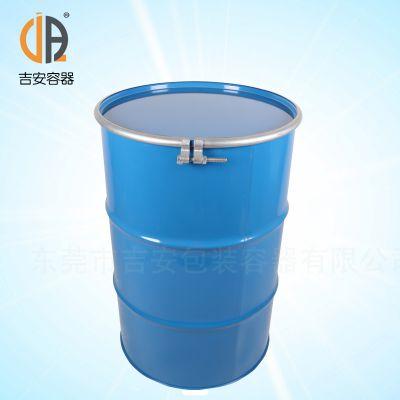 开口200L带箍铁桶 200升浅兰化工马口铁桶 厂家直销