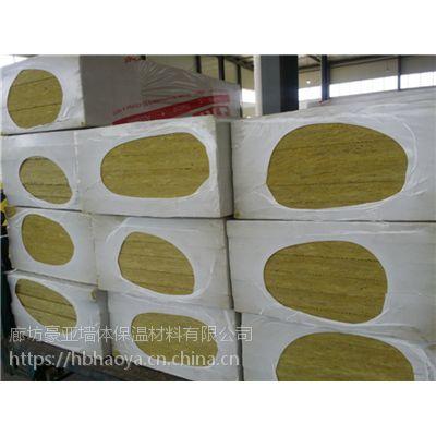 北安外墙憎水岩棉板现货直销/ 幕墙保温填充岩棉板60mm厚度