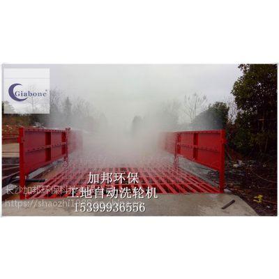 永安電廠煤場自動洗輪機/洗車機圖片GB-5390