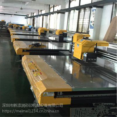 石家庄市大型平板uv2513彩印打印机_新添润3D打印机生产厂家