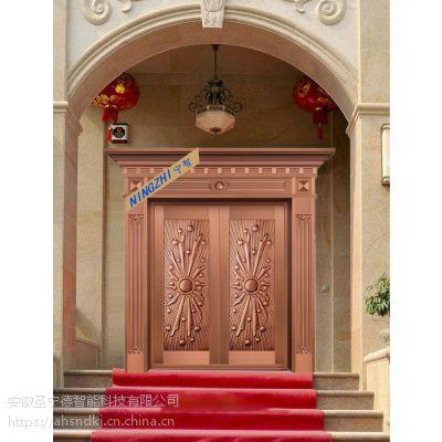 圣宁德宁智无锁孔真铜门