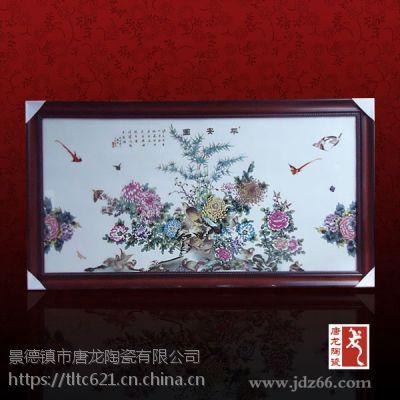 陶瓷贴花瓷板画定制定做厂家,高温瓷板画唐龙陶瓷