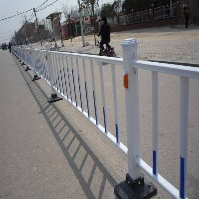 河南郑州市政交通隔离栏 道路栏杆 马路护栏 大量现货