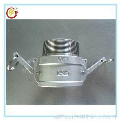 厂家直销精铸不锈钢 304快速接头 C型长筒油罐车通用软管快接