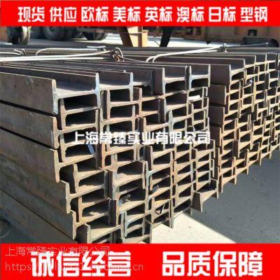 上海IPE80(80*46*3.8*5.2)直腿欧标工字钢Q235B现货供应