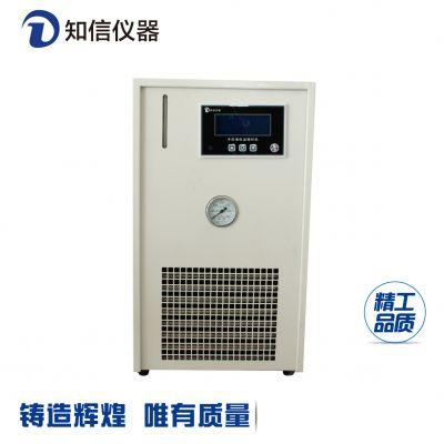 上海知信仪器冷水机 ZX-LSJ-600A/B/C(全封闭型)冷却液低温循环机