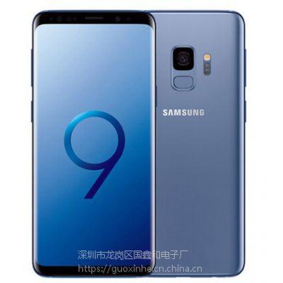 6.3寸 S9+ yabo亚博体育下载 智能yabo亚博体育下载 全面屏 S9+ 6G+64G 1300万像素 S9