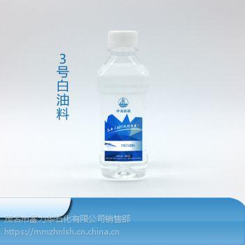 供应广东茂名石化国标3号白油工业级白油3#白油料航空煤油 脱溴煤油