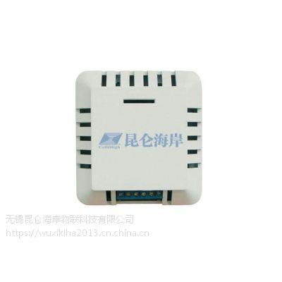 无锡昆仑海岸JWB-B壁挂型温度变送模块输出信号电流4-20mA或电压0-5V温度变送器