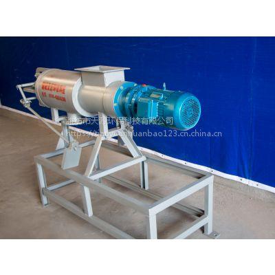 福建屠宰养殖污水处理设备 固液分离设备 天源环保专业制造商