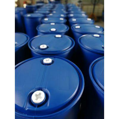 新200L食品级塑料桶|200公斤果汁桶|原厂直供HDPE纯料