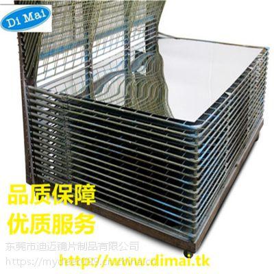 迪迈定制亚克力工艺品pmma印刷塑料镜片 丝印 有机玻璃镜子供应商