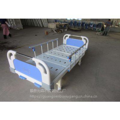 厂家直销光森医用病床 单摇病床 多功能医用床现代中式