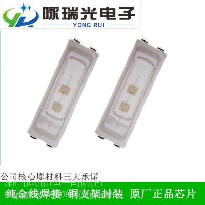 LED7020蓝光贴片,咏瑞光7020绿光高品质灯珠