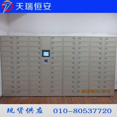 北京天瑞恒安安卓触控智能储物柜厂家|安卓触控智能储物柜厂家价格