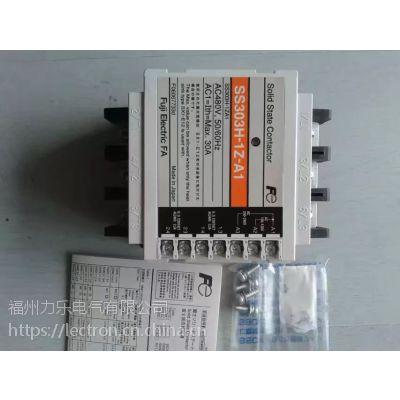 供应富士固态继电器全国一级代理商 SS201-3Z-D3