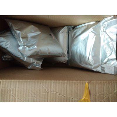 干粉|激素原料|白色粉末|HGH成品|快递到香港