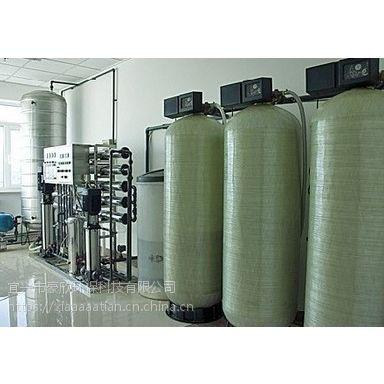 软化水水处理设备