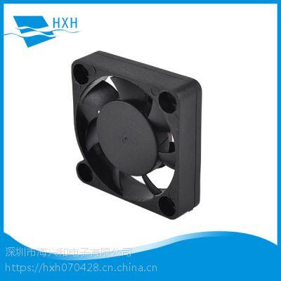 高品质机顶盒风扇3006/3007散热风扇防水防潮静音直流小风扇