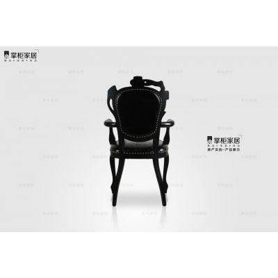 mooi Smoke chair黑色焚迹 碳椅 后现代 烟餐椅 设计师椅 大师椅