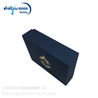 设计生产 黑色方形高档烫金礼盒 承接各类礼品包装盒生产