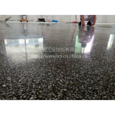 惠州市吉隆镇水泥地起灰处理、高潭镇旧水磨石地面翻新