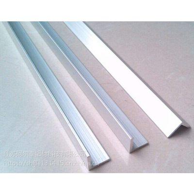 现货供应6061角铝 6063等边角铝 切割零售 可定制
