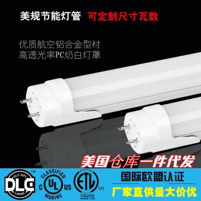 优信光LED灯管 T8 G13灯头 1.2米 18W兼容灯管 美国UL DLC认证 SMD2835