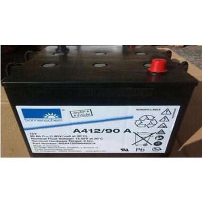 阳光蓄电池授权经销商区域总代理纯进口价格
