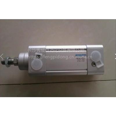 長沙代理FESTO氣缸DNC-80-50-PPV-A低價熱賣