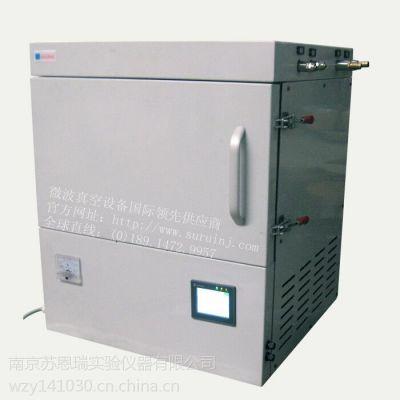 微波高温烘箱,实验室用中小型微波高温烧结炉