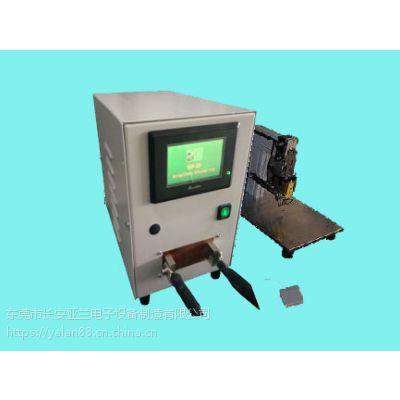 供应简易脉冲焊接机,小型脉冲热压机
