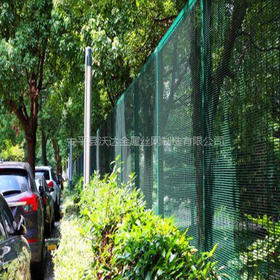358加密护栏网 沃达出口防攀爬密纹网围栏 加密护栏网