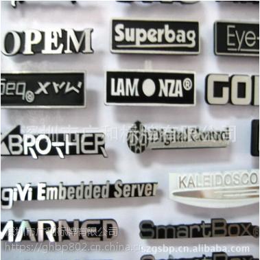 供应高光铝标牌 油压工艺生产 立体感强 小字可挤压