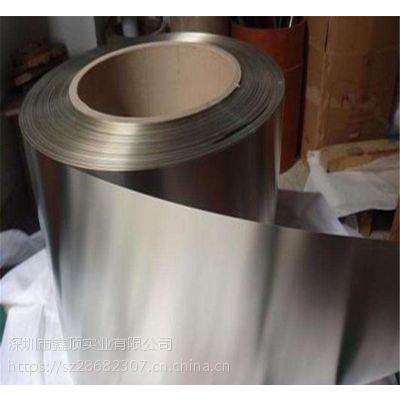 C7701R-H高精白铜带 c7701屏蔽罩锌白铜带白铜板 进口洋白铜带批发 环保锌白铜带