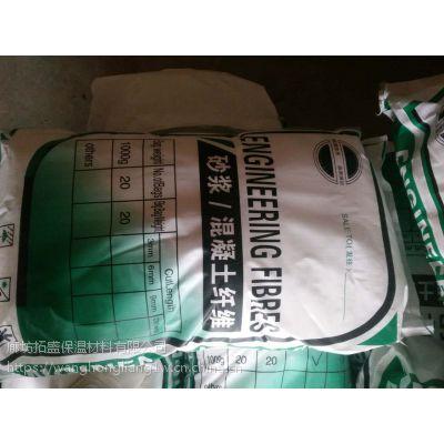 【拓盛厂家】聚丙烯耐拉纤维最新报价