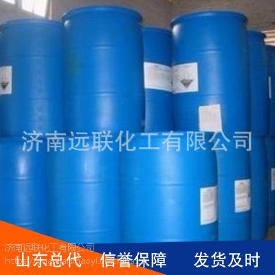 供应聚乙二醇400 液体桶装 一桶起
