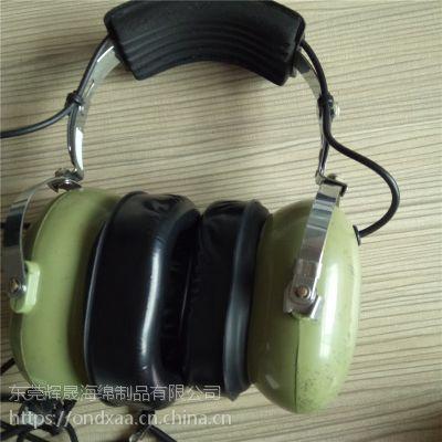 厂家专业定做防爆耐高低温硅胶皮耳套 TPU硅胶耳套 耳机护套吸音海绵