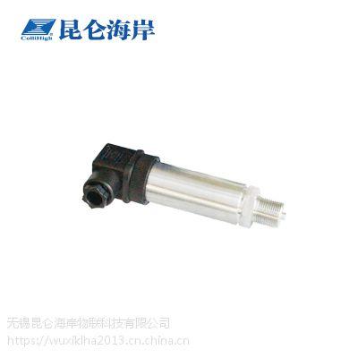 无锡昆仑海岸扩散硅压力变送器JYB-KO-HAG1 北京扩散硅压力变送器4-20mA0-5V