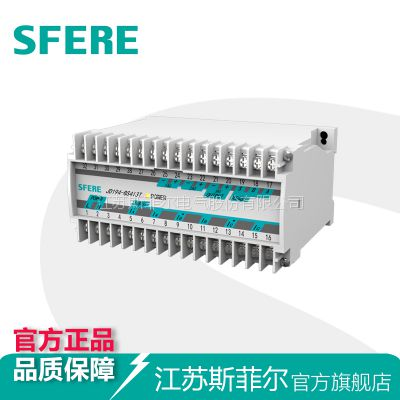 JD194-BS4I3T三相交流电流变送器江苏斯菲尔电气厂家直销
