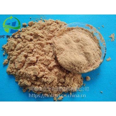 溧阳厂家供应聚合硫酸铁除磷剂