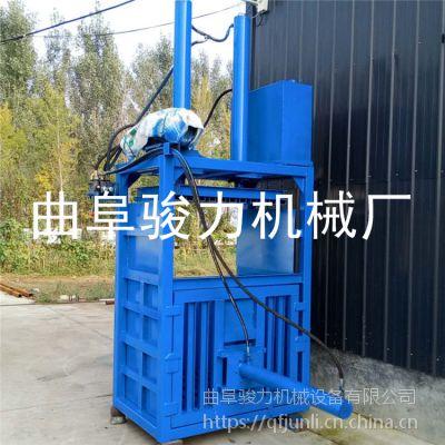 30吨立式液压打包机价格 多用途立式电动压块机 废纸箱液压打包机 骏力畅销