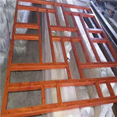 木纹铝型材窗花-仿木纹铝窗花