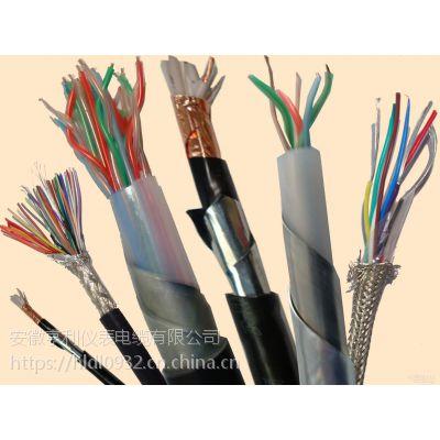 硅橡胶控制电缆ZR-KVVP2力士德机
