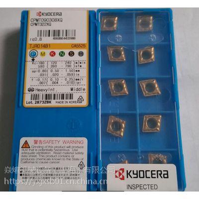GBA32R250-020 PR930焱煊机械设备 京瓷刀具 数控槽刀 代理众多品牌