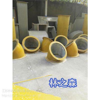 江苏林森大量生产有机玻璃钢管手糊