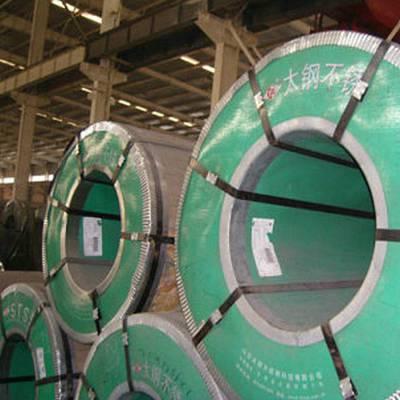 进口60si2mn硅锰弹簧钢批发价格 台湾中钢高硬度高弹性高韧性60si2mn弹簧钢带厚度0.4