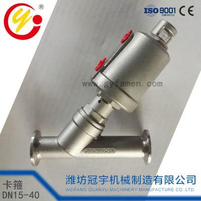 冠宇 气动角座阀 DN15-40快装式角座阀 不锈钢 双作用