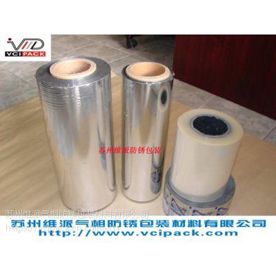 供应VCI防锈铝箔膜/铝箔防锈膜/气相铝箔膜/铝箔气相膜