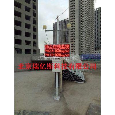 生产厂家在线扬尘监控监测检测系统RYS718532型哪里购买